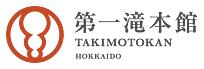 Takimotokan